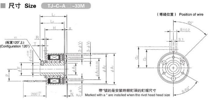 微型电磁离合器(附齿轮)
